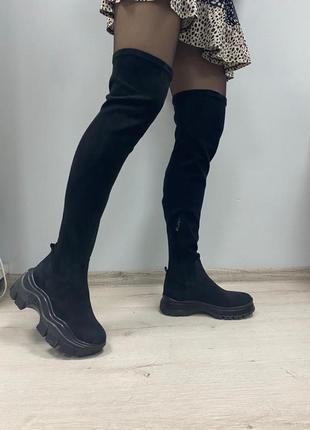 Lux обувь! трендовые ботфорты чулки женские сапоги