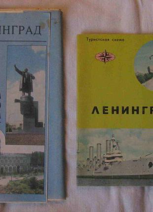 """Туристская схема """"Ленинград"""""""