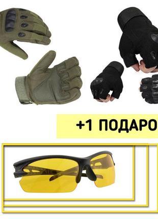 Тактические перчатки Oakley (Только ОТКРЫТЫЕ) + Подарок Очки т...