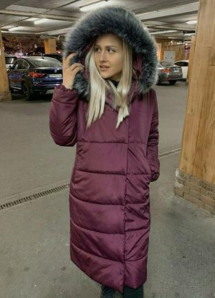 Стильное пальто куртка пуховик женский с мехом