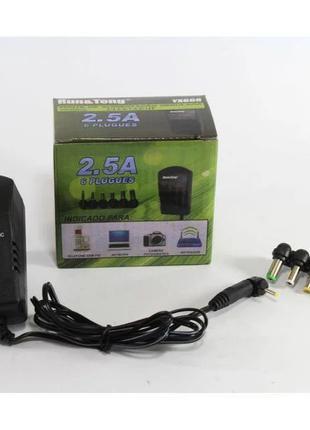 Адаптер Блок Питания Зарядное 12V Мощность до 3А 7 в 1 с Переходн