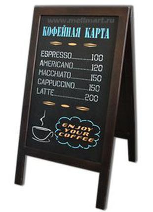 Меловая доска для привлечения клиентов, штендер, спотыкач, кафе