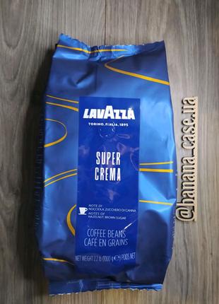 100%КАЧЕСТВО!Lavazza Oro Rossa crema espresso кофе в зёрнах зерна