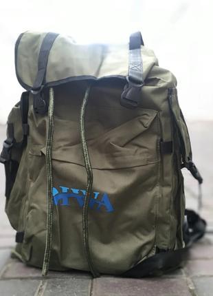 Туристический походной тактический рюкзак для рыбалки прорезиненн