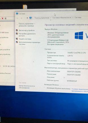 Материнская плата к ноутбукам HP Probook 4520 4520s 4720 4720s