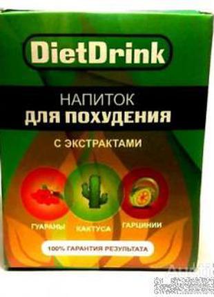 Новинка!!! DietDrink - Напиток для похудения (Диет Дринк)