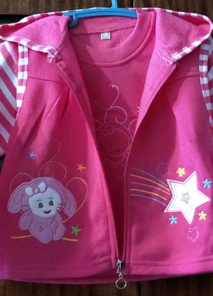 Теплый костюм тройка на девочку на 1 годик