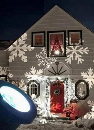 Лазерный проектор Star Shower White Snowflake WP1 лазерная подсве