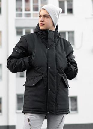 Куртка тёплая зимняя мужская