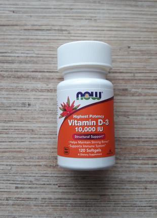 Now Foods, Высокоактивный витамин D-3, 10 000 МЕ, 120 капсул, США