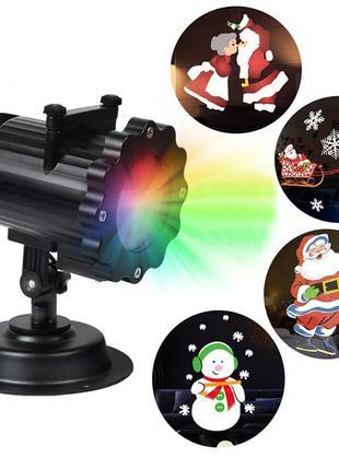 Лазерный проектор Laser Projector Lamp 4 картриджа лазерная подсв