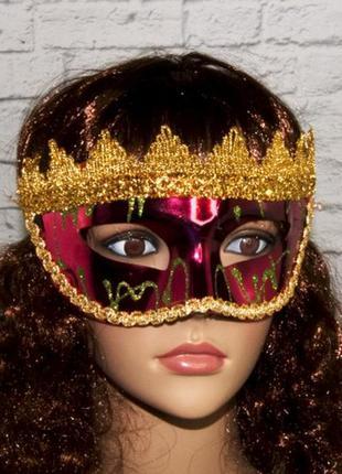 Карнавальная венецианская маска цвет бордо и золото