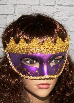 Карнавальная маска венецианская сиреневая