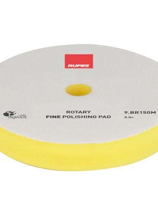 Поролоновый полировочный круг RUPES (Рупес) BR150M Ø130/135мм