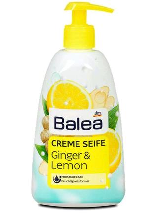 Balea Creme Seife Ginger & Lemon Жидкое крем-мыло для рук