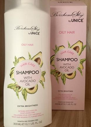 Шампунь з олією авокадо для жирного волосся borzhemsky, 300 мл