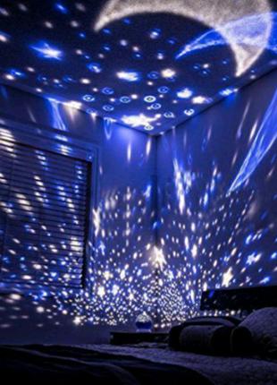 Круглый ночник проектор светильник вращающийся говый не дорого