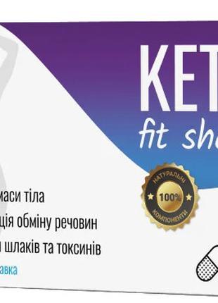 Лучшее средство для быстрой коррекции веса Keto Fit Shake