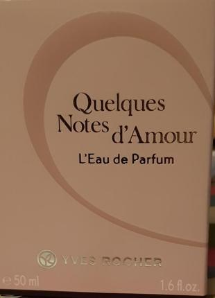 Туалетная вода yves rocher quelques notes d'amour 50 мл. франция