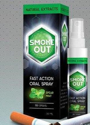 Smoke Out - Спрей для полости рта от курения (Смок Аут)-30ml