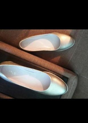 Туфли/балетки из натуральной кожи