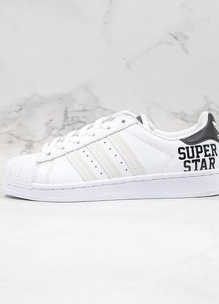 Кроссовки adidas originals superstar  fv2813 / оригинал