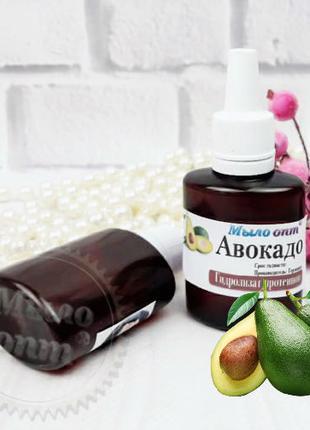 Омолаживающий концентрат - Гидролизат протеинов авокадо, 25 мл