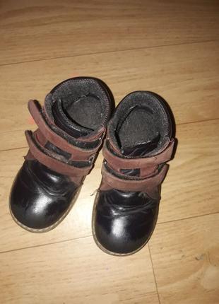 Ботинки детские ортопедические, 26 размер