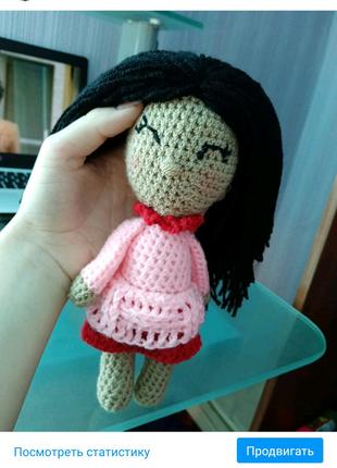 Кукла Лиа