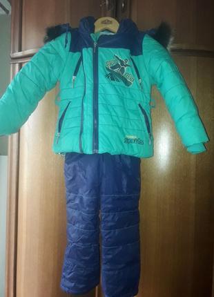 Зимний детский комбинезон, костюм