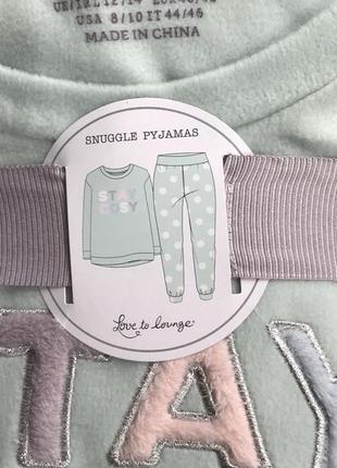 Флисовая пижама/домашний костюм primark