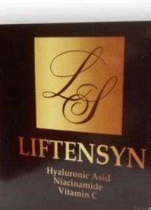 Супер омолаживающее средство Liftensyn - Сыворотка в саше омолажи