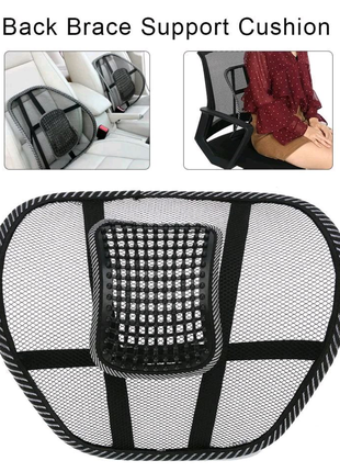 Ортопедическая спинка-подушка с массажером