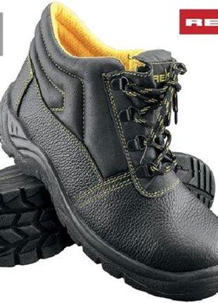 Ботинки рабочие Польша REIS без металлического носка
