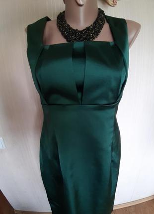 Комплект: платье +жакет