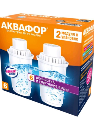 Комплект сменных картриджей Аквафор В 100-6 (2 шт.)