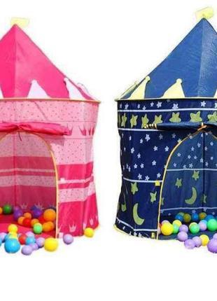 Детская игровая палатка 3332 шатер Размер палатки: 102 - 133 см