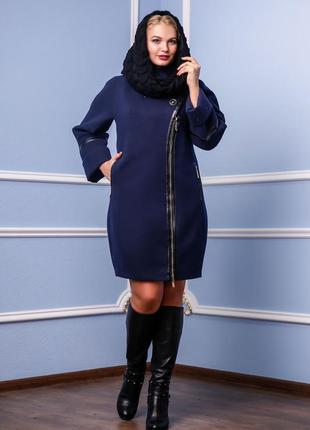 Пальто демисезонное женское кашемир новое