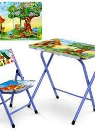 Столик детский A19 HOME складной, столешница 60-40см, 1 стульчик