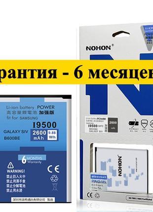 Аккумулятор NOHON Samsung Galaxy S4 I9500 I9502 I9505 B600BE б...