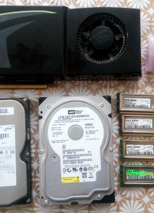 Intel Core 2 Quad, ocz 8gb, hdd 200gb, nvidia gforce, vinga
