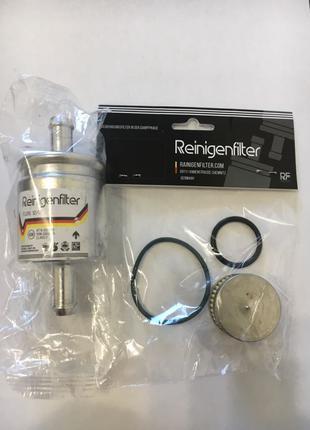 Комплект фильтров паровой 12х12 или ультра 360 и грубой очистки