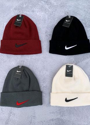 Шапки Nike Adidas Under Armour