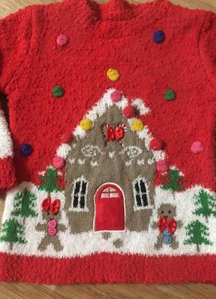 Новогодний детский свитер для девочки 4 года