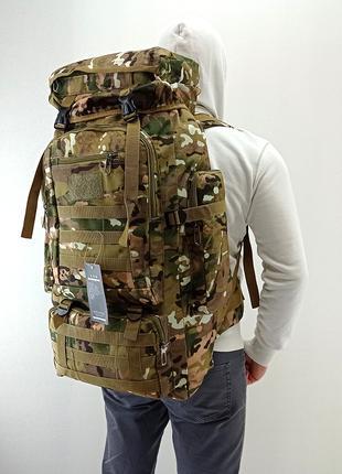 Тактический туристический рюкзак 70 литров с системой m.o.l.l.e