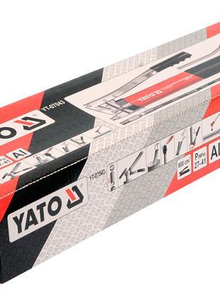 Ручной шприц для смазки автомобиля Yato YT-07043