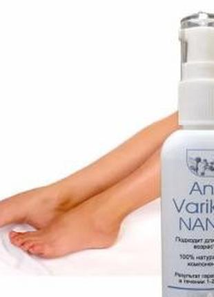 Anti Varicoz Nano - крем от варикоза (анти варикоз нано), Восстан