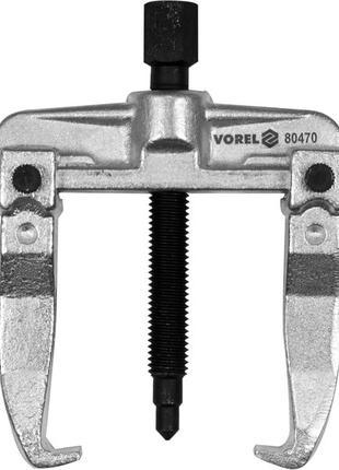 Раздвижной двухлапый съемник подшипников 75мм Vorel 80470