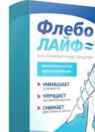 Флеболайф натуральный препарат от варикоза