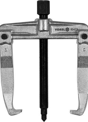 Двухлапый съемник подшипников 130 мм Vorel 80472
